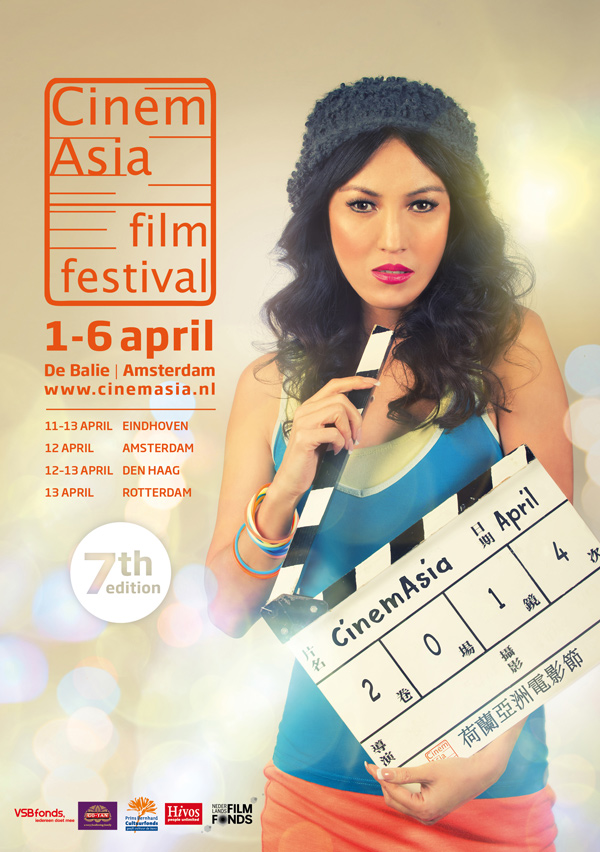 cinemasia 2014 A2