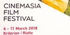 CinemAsia 2018