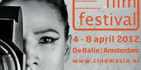 CinemAsia 2012